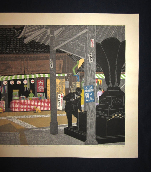 Huge Orig Japanese Woodblock Print Kitaoka Fumio PENCIL Sign Limit# Tea Stall at Miidera Temple