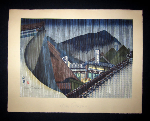 "original Japanese woodblock print ""Dusk Rain"" signed by Junichiro Sekino made in 1980s with an artist Water Mark"