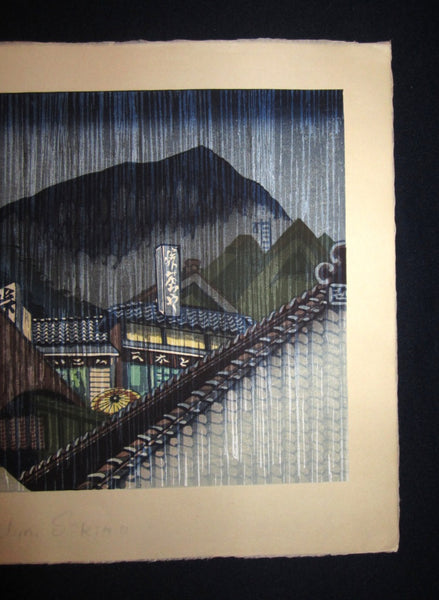 Huge Original Japanese Woodblock Print Junichiro Sekino Dusk Rain Water Mark