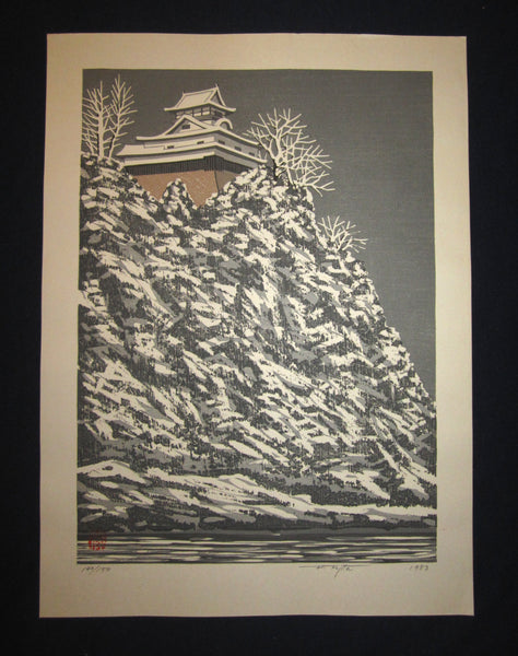 "This is a Huge very beautiful, special and LIMITED-NUMBER (140/150) original Japanese woodblock print ""Snow Castle"" Pencil-Signed by the famous Showa Shin Hanga woodblock print master Fujita Fumio (1933-) made in 1983 IN EXCELLENT CONDITION."