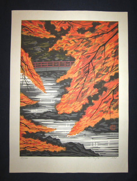 "This is a Huge very beautiful, special and LIMITED-NUMBER (140/150) original Japanese woodblock print ""Spring Castle"" Pencil-Signed by the famous Showa Shin Hanga woodblock print master Fujita Fumio (1933-) made in 1983 IN EXCELLENT CONDITION."