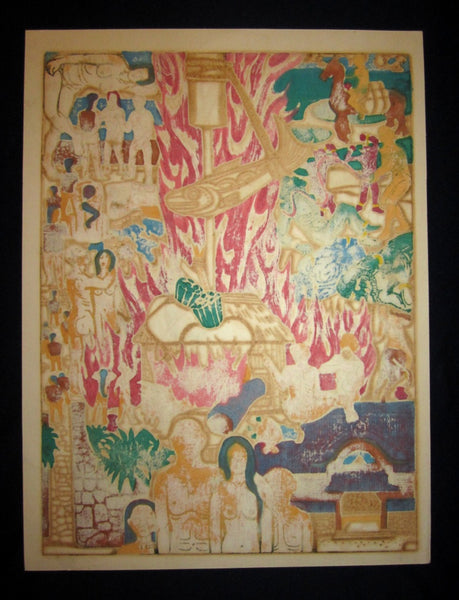 Great Huge Original Japanese Woodblock Human