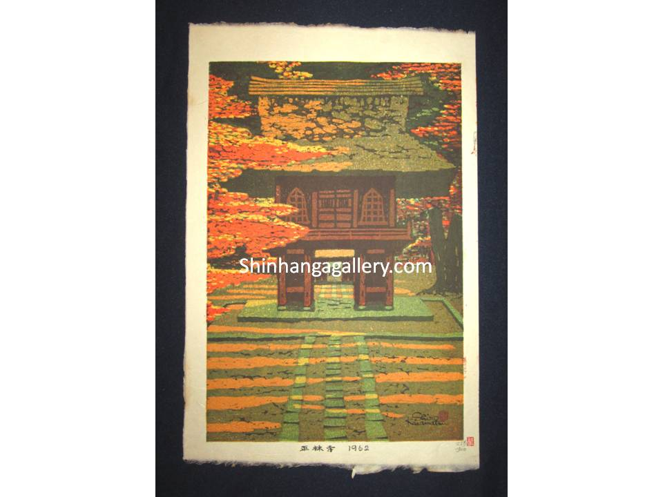 "This is a very beautiful and rare LIMITED-NUMBER (256/300) original Japanese woodblock print ""Zen Heirin-Ji Temple"" signed by the Shin-Hanga woodblock print master Shiro Kasamatsu (1898-1991) made in 1962 with an artist's ENBROIDER MARK IN EXCELLENT CONDITION."