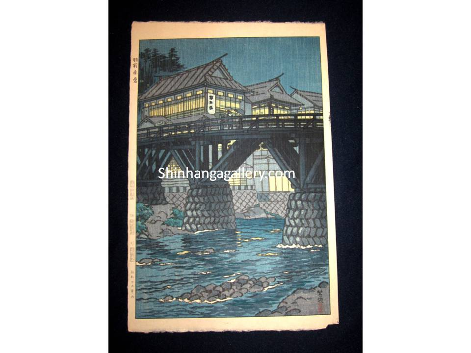 "This is a very beautiful and rare original Japanese woodblock print ""Uzenakakura Hot Spring"" signed by the Shin-Hanga woodblock print master Shiro Kasamatsu (1898-1991) published by the famous printmaker Unsodo made in Showa 29, which is 1954 IN EXCELLENT CONDITION."