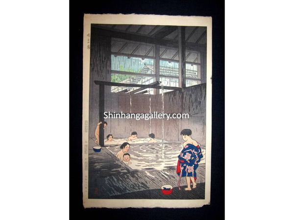 "This is a very beautiful and rare original Japanese woodblock print ""Naruko Hot Spring"" signed by the Shin-Hanga woodblock print master Shiro Kasamatsu (1898-1991) published by the famous printmaker Unsodo made in Showa 29, which is 1954 IN EXCELLENT CONDITION."