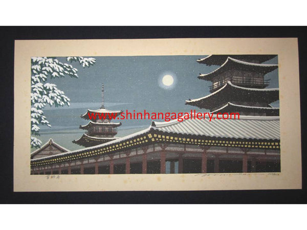 "This is a HUGE very beautiful, special and LIMITED-NUMBER (320/850) original Japanese woodblock print ""Winter Snow Moon Night"" from his famous ""Four Seasons"" series Pencil-Signed by the famous Showa Shin Hanga woodblock print master Masado Ido (1945-2016) made in 1980s."
