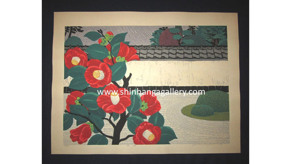HUGE Orig Japanese Woodblock Print LIMIT# PENCIL SIGN Hayashi Waichi Courtyard Flower 1981