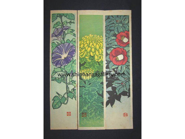 "This is a very beautiful and rare ORIGINAL Japanese woodblock print TRIPTYCH ""Flower"" signed by the Shin-Hanga woodblock print master Shiro Kasamatsu (1898-1991) made in 1970s."