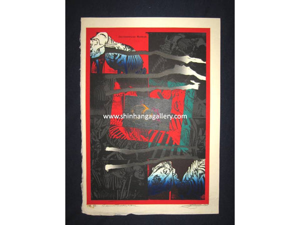 "This is an Extra Large, very beautiful, and special LIMITED-NUMBER (1/15) original Japanese Shin Hanga woodblock print ""Smithsonian Museum"" PENCIL SIGNED by the famous Japanese contemporary Shin Hanga woodblock print Master Kurosaki Akira (1937 - ) with the original EMBROIDER MARK ""S.UGHIYAMA"" made in 1970s."