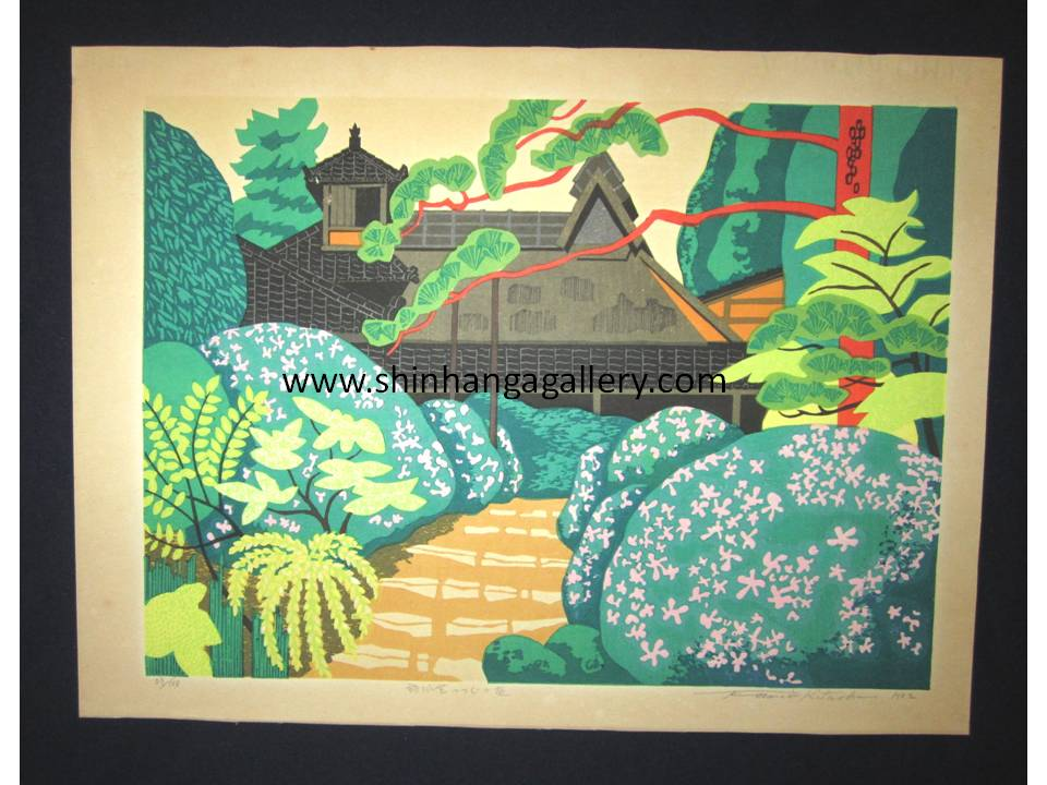 "This is a HUGE very beautiful LIMITED NUMBER (27/100) ORIGINAL Japanese Shin Hanga woodblock print ""Shisen-do"" PENCIL SIGNED by the famous Showa Shin Hanga woodblock master Kitaoka Fumio (1918-) with TWO artist's ORIGINAL water marks made in 1982 IN EXCELLENT CONDITION."