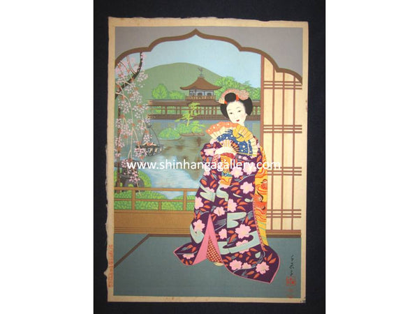 "This is a very beautiful and rare original Japanese Shin Hanga woodblock print ""Flower Maiko"" signed by the famous Showa Shin Hanga woodblock print master Minagawa Chieko (1924-) with the publisher Kyoto Hanga printmaker's FIRST EDITION ORIGINAL CHOP MARK made in 1950s IN EXCELLENT CONDITION."