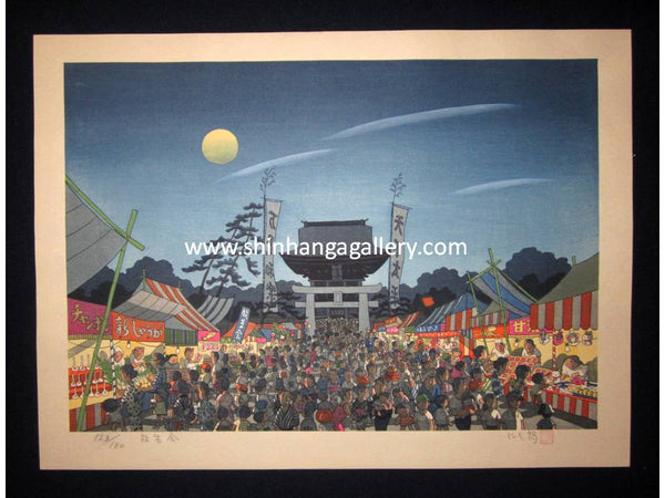 "This is a HUGE very beautiful, rare and original LIMITED NUMBER (123/180) Japanese Shin Hanga woodblock print ""Hakata Autumn Hojoya Release Festival""  PENCIL SIGNED by the famous Showa Shin Hanga woodblock master Nishijima Isao (1923-2001) made in 1980s IN EXCELLENT CONDITION."