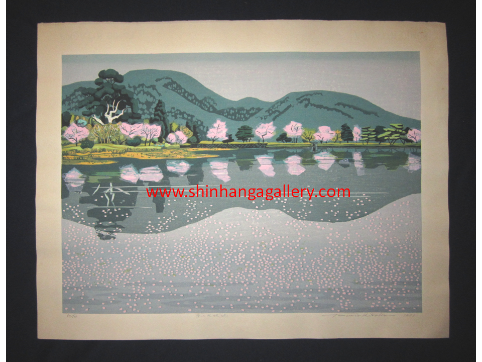 "This is a HUGE very beautiful LIMITED NUMBER (60/100) ORIGINAL Japanese Shin Hanga woodblock print ""Spring at Osawaike "" PENCIL SIGNED by the famous Showa Shin Hanga woodblock master Kitaoka Fumio (1918-) made in 1981 IN EXCELLENT CONDITION."