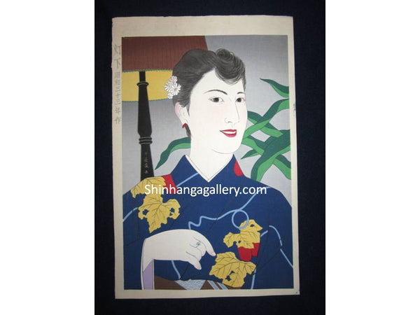 This is a very beautiful and special Japanese woodblock print signed by the famous Showa Shin Hanga woodblock print master Onuma Chiyuki made in Showa 33, which is 1958 IN EXCELLENT CONDITION.