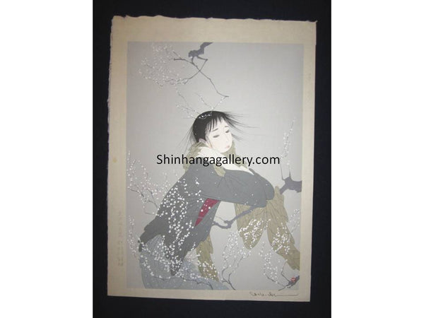 "This is an EXTRA LARGE very beautiful and rare original Japanese Shin Hanga woodblock print masterpiece ""Snow Flower"" from the series ""Wind Connection"" PENCIL SIGNED by the famous Showa Shin Hanga woodblock print master Nakajima Kiyoshi (1943-) published by KYOTO HANGA PRINTMAKER in1980s IN EXCELLENT CONDITION."
