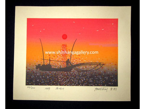 "This is a very beautiful, special and LIMITED-NUMBER (34/800) original Japanese Shin Hanga woodblock print ""Dusk"" PENCIL SIGNED by the famous Showa modern woodblock print master Makino Munenori (1940-) made in 1989 IN EXCELLENT CONDITION."