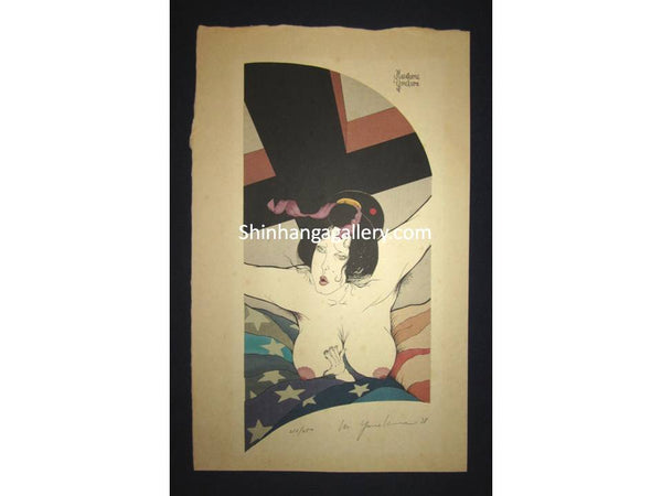 "This is a HUGE very beautiful and LIMITED NUMBER (216/250) ORIGINAL Japanese Shin Hanga woodblock print ""Nude and Cross "" PENCIL SIGNED by the famous Showa Shin Hanga woodblock master Masakane Yonekura (1939-2014) made in 1978."