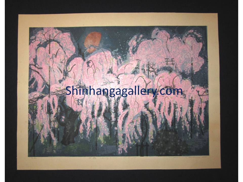 Huge Orig Japanese Woodblock Print Kitaoka Fumio PENCIL Sign Limit# Cherry Blossom in Night