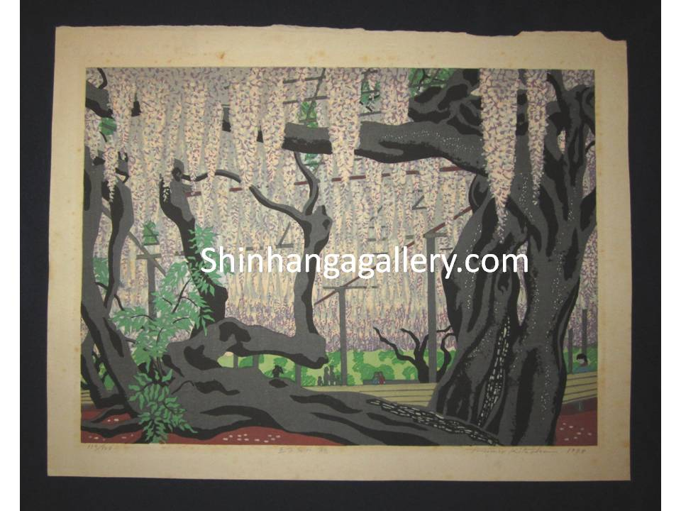 "Japanese woodblock print ""Gomangoku Vine "" SIGNED by Kitaoka Fumio made in 1978"