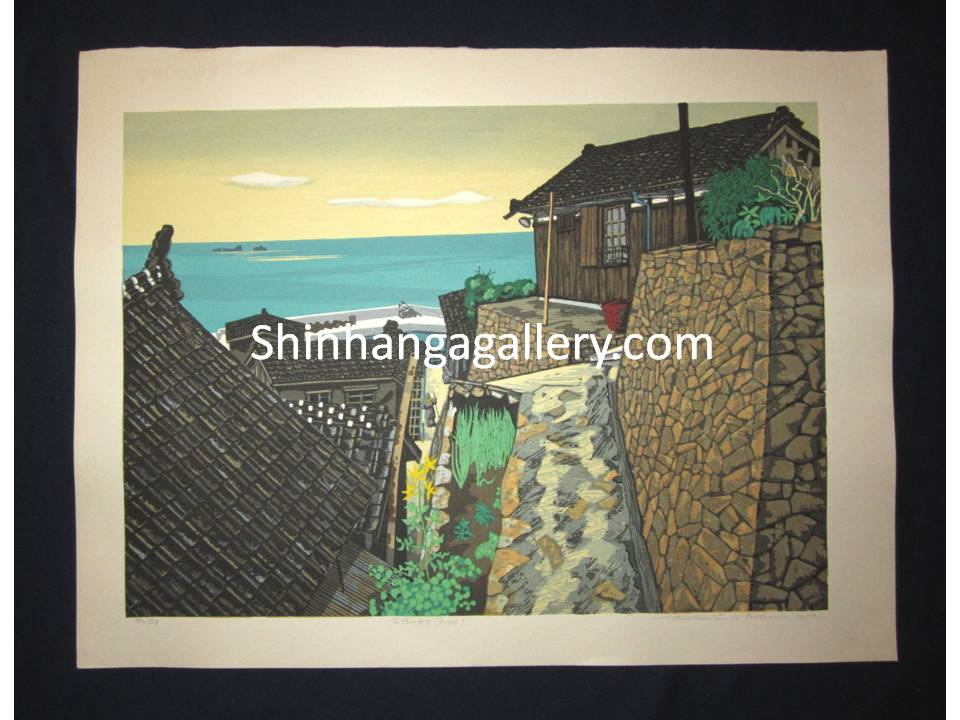 "Japanese Shin Hanga woodblock print ""Ishigaki Fisherman Village"" SIGNED by Kitaoka Fumio  in 1980"