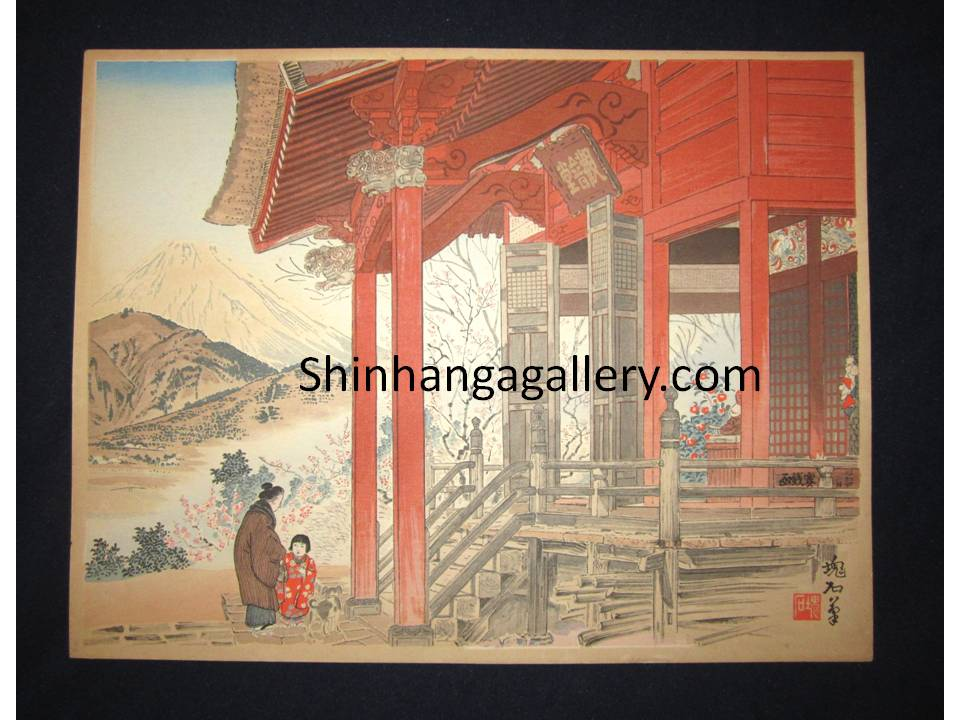Orig Japanese Woodblock Print Jokata Kaiseki View of Mt. Fuji from Matsuda Temple