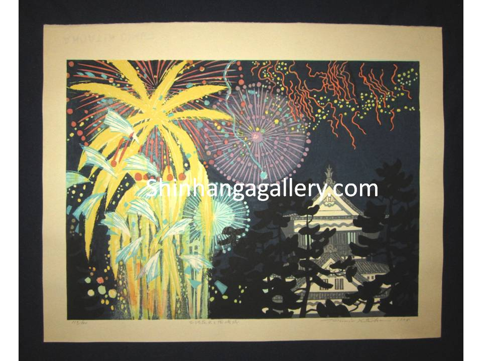Huge Orig Japanese Woodblock Print Kitaoka Fumio PENCIL Sign Limit# Mikawa Firework at Okazaki Castle