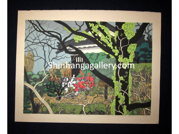"ORIGINAL Japanese woodblock print ""Red and White Plum"" SIGNED by Kitaoka Fumio (1918-) made in 1979"
