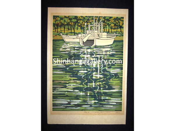 "LIMITED-NUMBER (74/200) original Japanese woodblock print ""Riverside B"" PENCIL SIGNED by Fujita Fumio (1933-) made in 1977"
