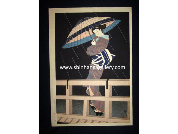 "This is a HUGE LIMITED-NUMBER (127) very beautiful, colorful and rare ORIGINAL Japanese woodblock print masterpiece ""Geisha in Rain"" signed by the famous Showa Shin Hanga woodblock print master Iku Nagai (1930-) published by the famous Kyoto Hanga Printmaker made in 1956 IN EXCELLENT CONDITION."