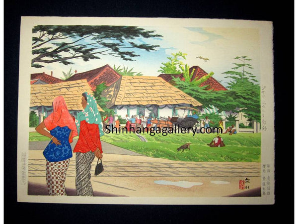 "This is a very beautiful, and special original Japanese woodblock print ""Africa Suburban"" signed by the famous Taisho/Showa Shin Hanga woodblock print master Shinsui Ito (1898-1974) made in Showa Era with the ORIGINAL WATANABE Publisher's Seal IN EXCELLENT CONDITION."
