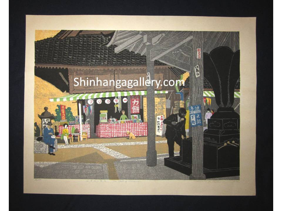 "HUGE very beautiful LIMITED NUMBER (23/100) ORIGINAL Japanese Shin Hanga woodblock print ""Tea Stall at Miidera Temple "" PENCIL SIGNED by the famous Showa Shin Hanga woodblock master Kitaoka Fumio (1918-) made in 1970 IN EXCELLENT CONDITION."