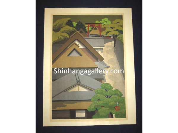"This is a HUGE very beautiful and rare LIMITED-EDITION (129/150) original Japanese Shin Hanga woodblock print ""Sagano Mountain Gate"" PENCIL SIGNED by the famous Showa Shin Hanga woodblock print master Masado Ido (1945-2016) made in 1983 IN EXCELLENT CONDITION."