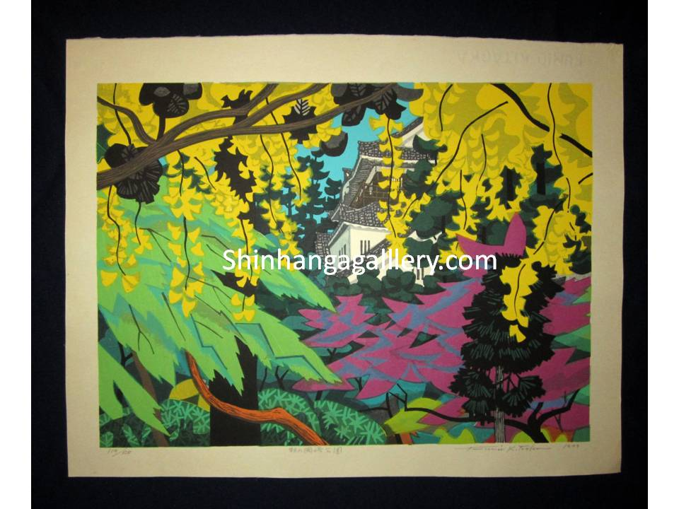 Huge Orig Japanese Woodblock Print Kitaoka Fumio PENCIL Sign Limit# Autumn at Okazaki Park