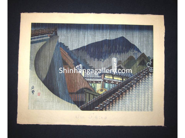 Original Japanese Woodblock Print Junichiro Sekino Dusk Rain Water Mark