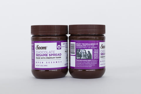 Soom Chocolate Sesame Spread by Soom at local housewares store Division IV in Philadelphia, Pennsylvania