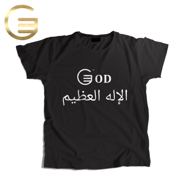 God Women's T-shirt