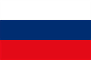 Russian Federation Courtesy Flag – 30 x 45cm