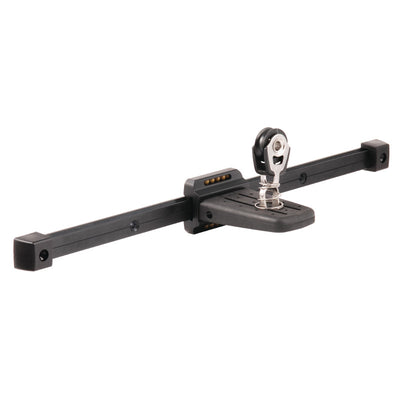 Allen Adjustable Jib Track (pair)