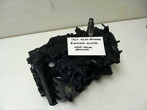 Evinrude Johnson OMC Engine Part HOUSING * 0125459 125459