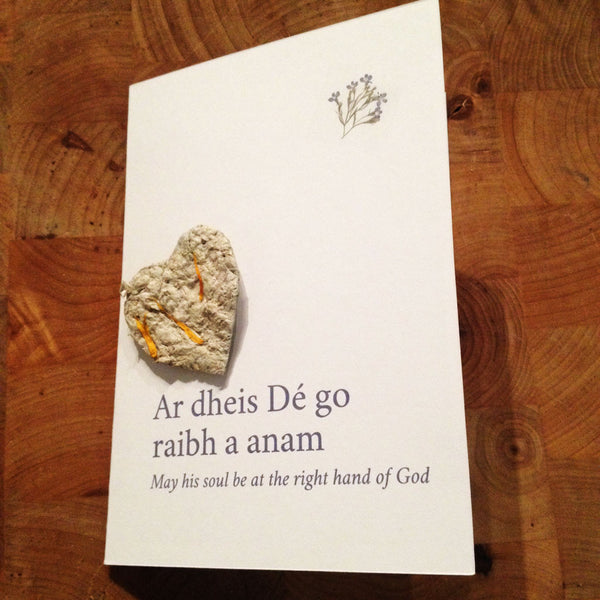 Ar dheis Dé go raibh a anam – May his soul be at the right hand of God – seedpaper card