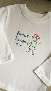 Jesus Loves Me (Boy) Embroidery