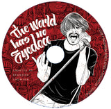 The World Has No Eyedea on DVD
