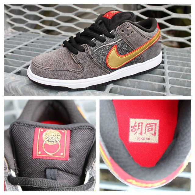 Now in store. @nikesb #Beijing dunk lows. #nikesb #dunklow #nikesb #quickstrike #sneakers