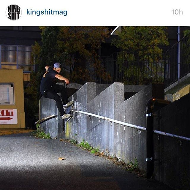 @jordanzazula part from @zone3_video is up on @kingshitmag website. Go to their Instagram for a direct link to the part.