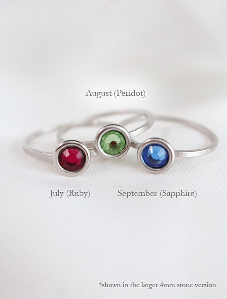 birthstone ring (3mm)