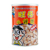 HOT-KID HONEY BALL COOKIES 小饅頭媽媽罐