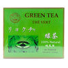 TEA PLUS GREEN TEA 綠茶 (100 TEA BAG)