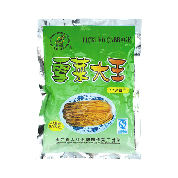 PICKLED CABBAGE 雪菜大王 5.3oz