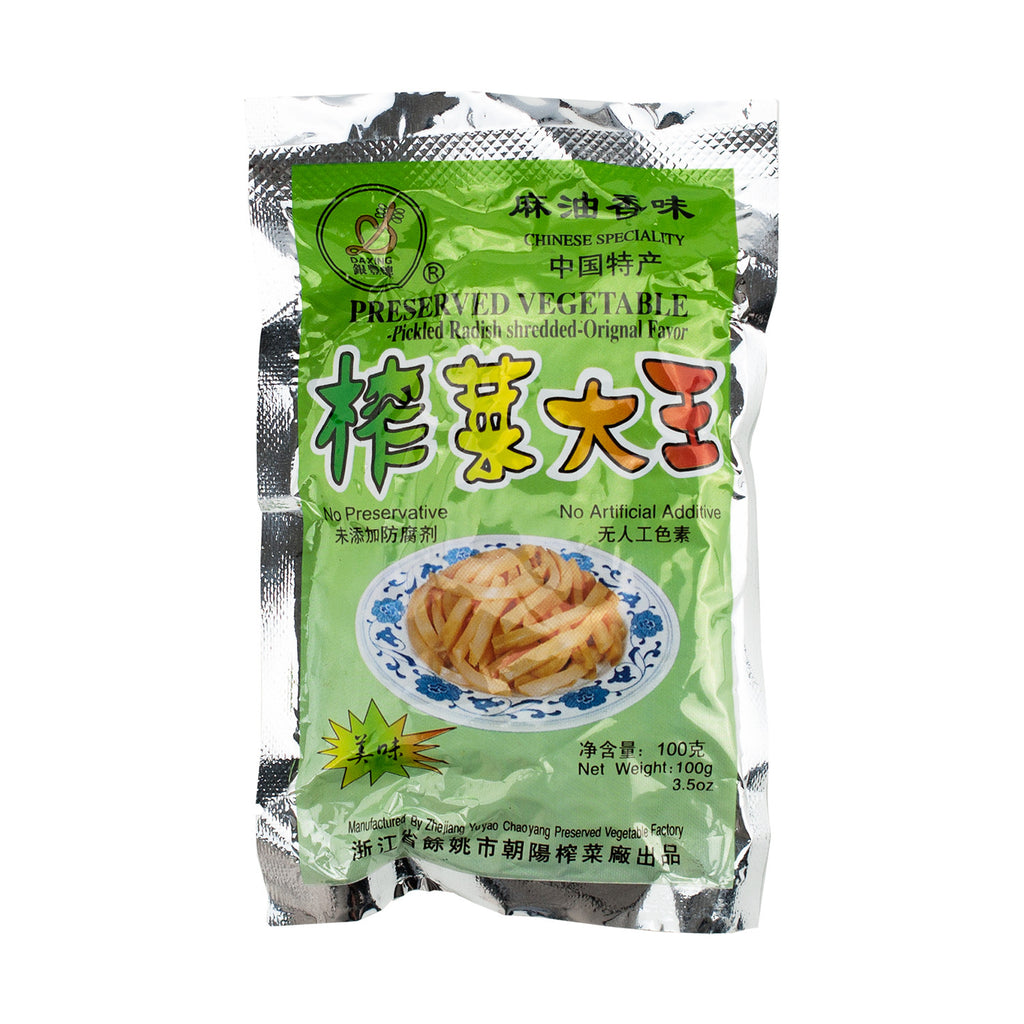 PRESERVED VEGETABLE 榨菜大王 3.5oz