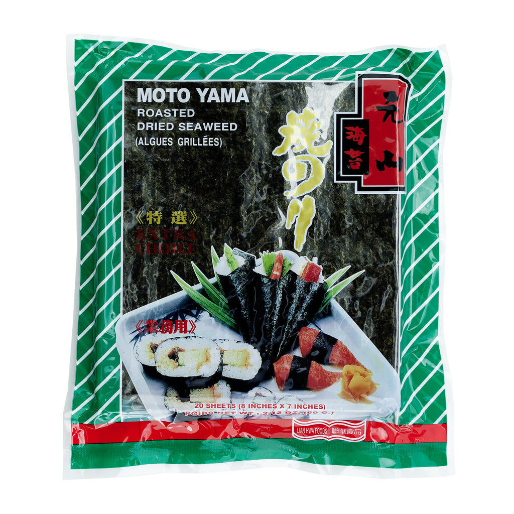MOTO YAMA ROASTED DRIED SEAWEED (20) 元山 20張入燒海苔(特選)
